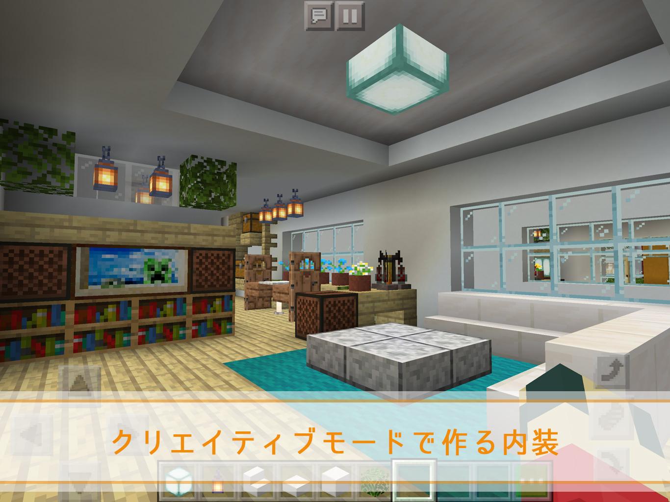 【マイクラ】家のインテリア例