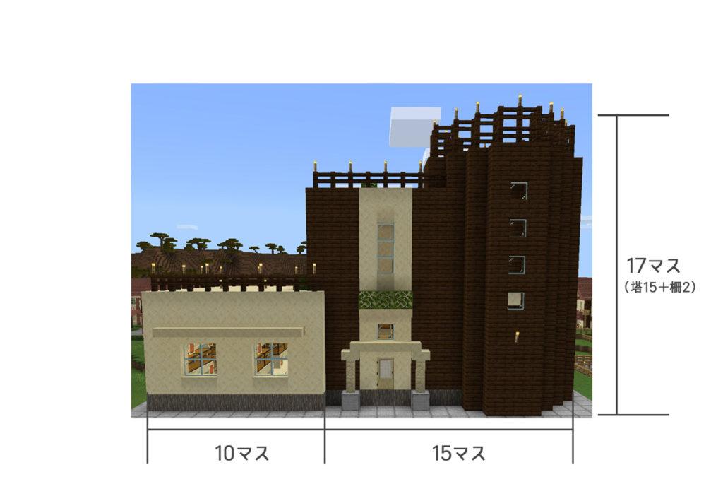 【マインクラフト建築】螺旋階段があるおしゃれでモダンな家【マイクラ 】