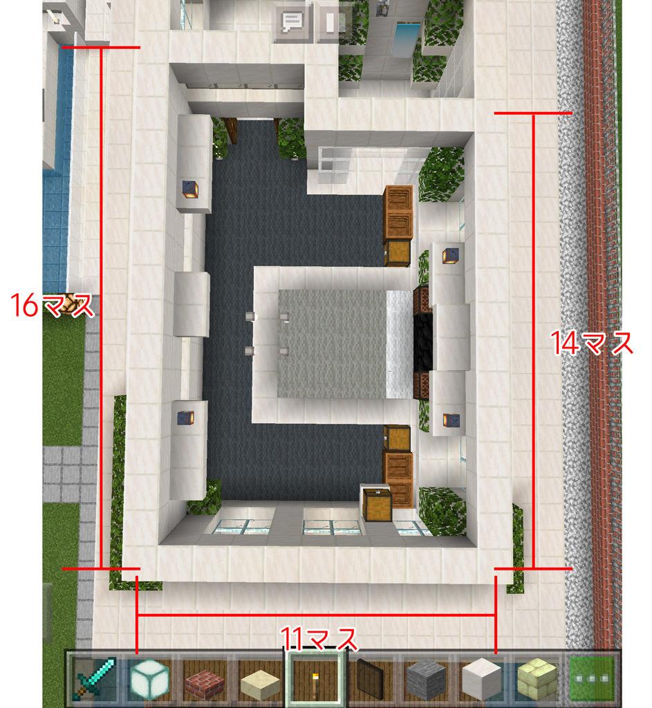 【マインクラフト建築】おしゃれでモダンな家の主寝室の平面図【マイクラ 】