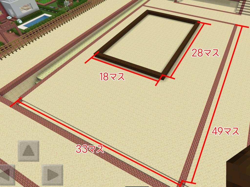 【マインクラフト建築】おしゃれで落ち着いたカフェ 店と敷地の大きさ【マイクラ 】