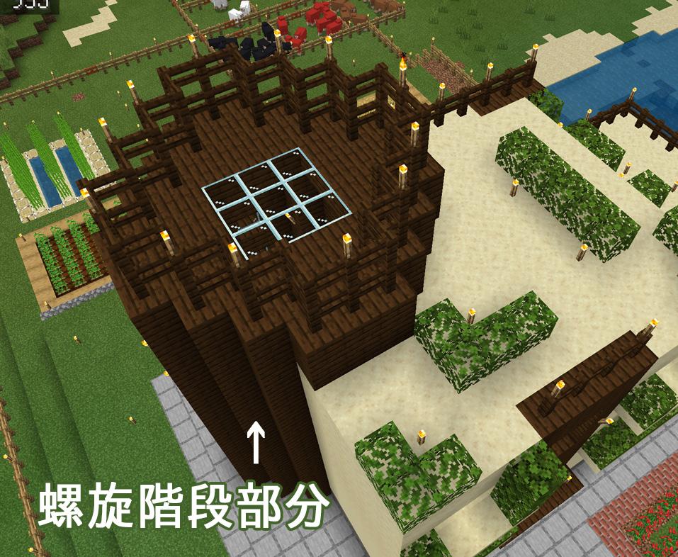 【マインクラフト建築】螺旋階段を生かしたおしゃれでモダンな家【マイクラ 】