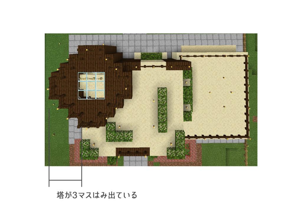 【マインクラフト建築】螺旋階段があるおしゃれでモダンな家の設計図【マイクラ 】