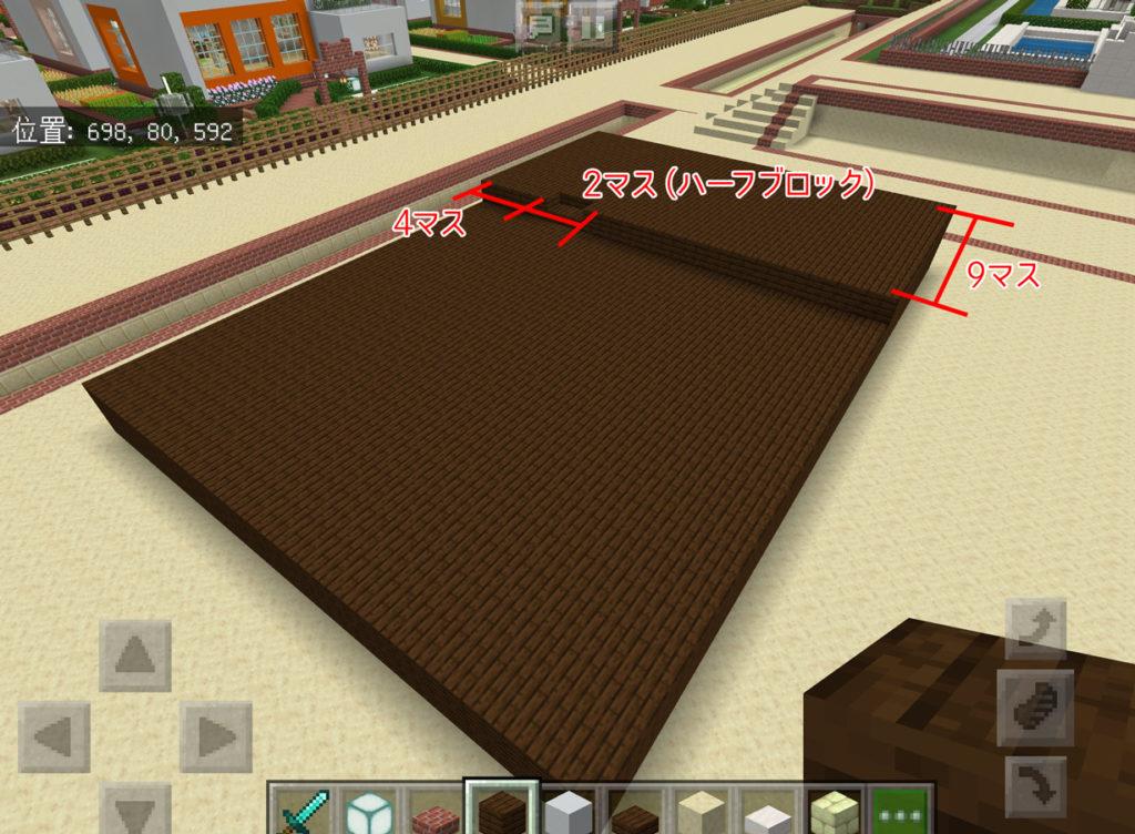 【マインクラフト建築】おしゃれで落ち着いたカフェの土台と床【マイクラ 】