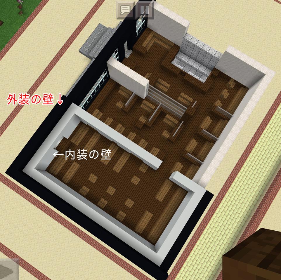 【マインクラフト建築】おしゃれで落ち着いたカフェの壁【マイクラ 】
