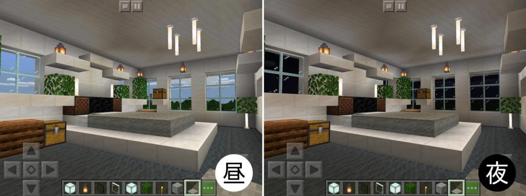 【マインクラフト建築】おしゃれでモダンな家の主寝室 昼と夜【マイクラ 】
