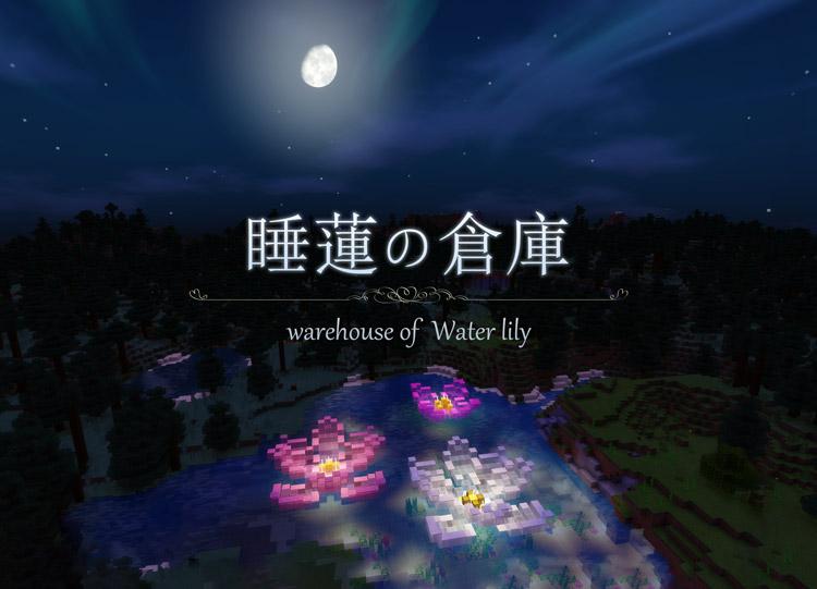 【マイクラ】カンタン&オシャレな睡蓮の倉庫【マインクラフト】